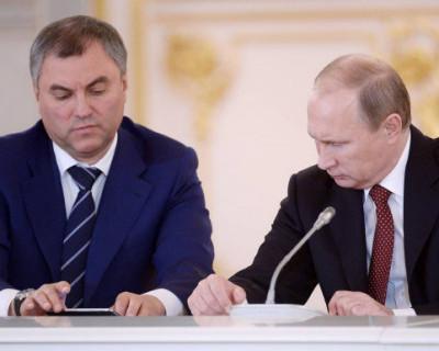 Вячеслав Володин рассказал о заболевших депутатах Госдумы