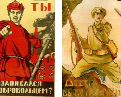 Почему Российское военно-историческое общество относится к севастопольцам, как к стаду?