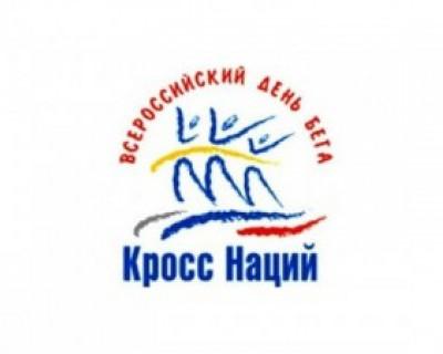 В воскресенье 21 сентября 2014 года в Севастополе состоится массовое спортивное мероприятие «Кросс Нации»