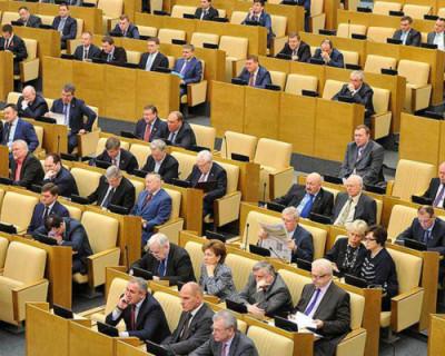 Госдума России приняла федеральные законы, утверждающие изменения Конституции