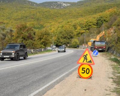 Севавтодор проводит обследование горных дорог