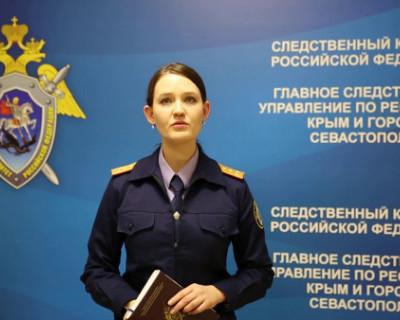 Подросток из Севастополя обвиняется в убийстве своего знакомого