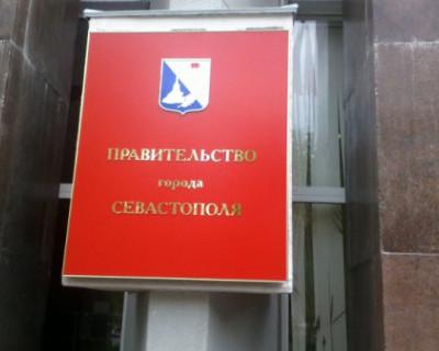 В Севастополе преобразованы несколько департаментов
