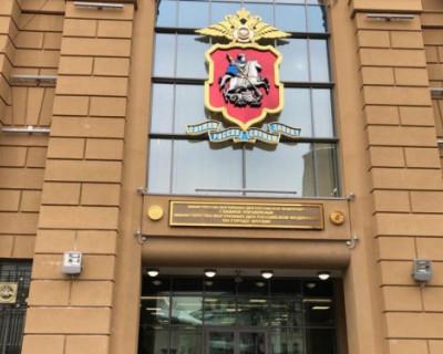 Мужчина напал на сотрудников полиции в центре Москвы