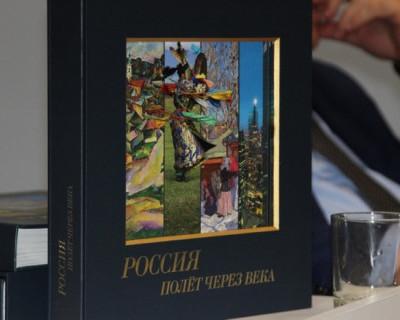 В Севастополе пройдет фотовыставка «Россия. Полет через века»