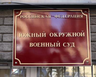 Трое жителей Крыма признаны виновными за участие в террористической организации