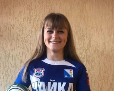 Севастопольскую регбистку вызвали в юниорскую сборную России