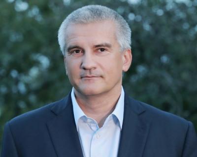 Сергей Аксёнов: «Будущее России и Крыма в руках каждого из нас»