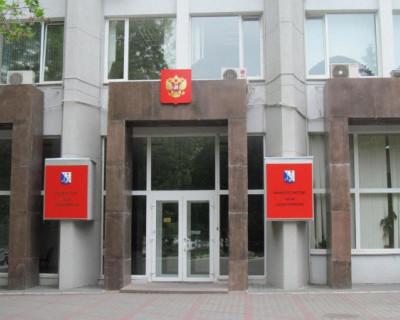 Замы губернатора Севастополя будут утверждены 10 ноября
