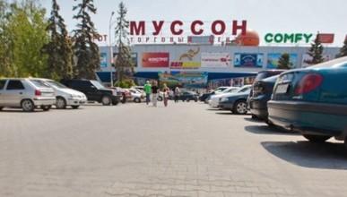 Торговые центры и их количество в Севастополе. Попробуй тут не попасть впросак…(инфографика)