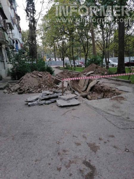 жкх Севастополь