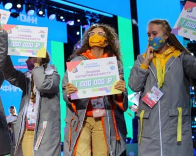 Севастопольские школьники стали финалистами конкурса «Большая перемена»