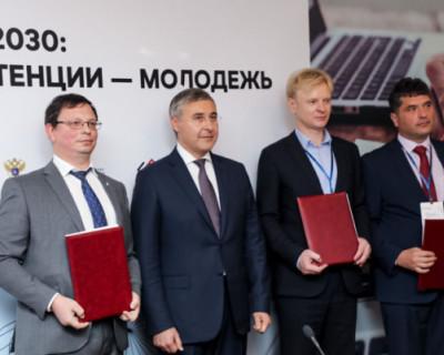 Три российских университета создадут консорциум для изучения Мирового океана