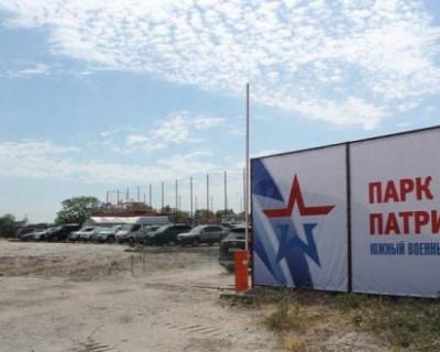 В севастопольском парке «Патриот» появятся музей «Партизанская деревня» и полоса препятствий «Гонка героев»