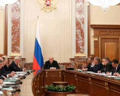 Пять министров правительства России покинут свои посты