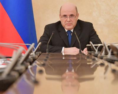 Михаил Мишустин: «Власти российских регионов должны точечно вводить ограничения из-за распространения коронавируса»