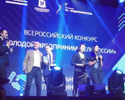 Команда СевГУ вошла в финал Всероссийского конкурса молодых предпринимателей