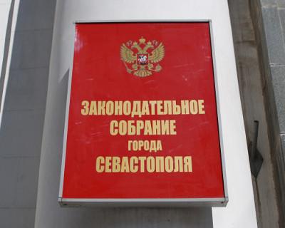 Парламент Севастополя одобрил пять кандидатур на должности заместителей губернатора