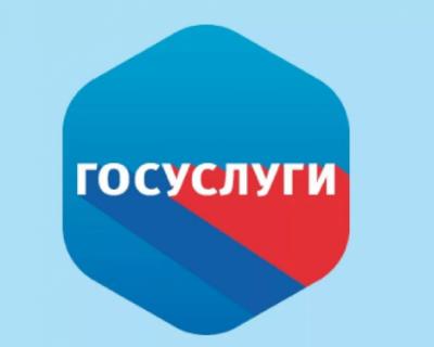 В Севастополе расширены возможности по оказанию госуслуг в электронном виде