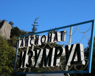 В Севастополе готовят еще один корпус пансионата «Изумруд» под обсерватор