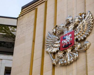 Как изменился режим работы высших органов законодательной власти Крыма и Севастополя (Часть I)