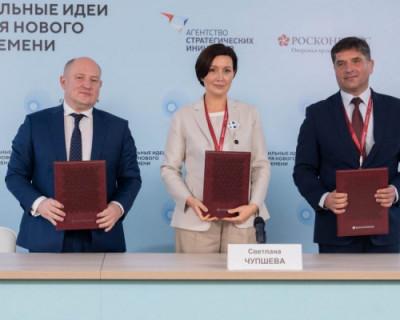 Правительство Севастополя, АСИ и СевГУ заключили соглашение