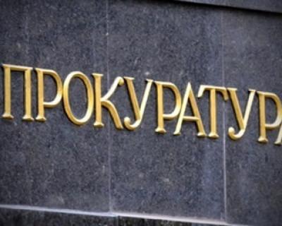 Прокуратура Крыма потребовала упростить процедуру получения разрешений на строительство