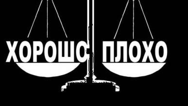 Общественная трибуна Севастополя. Почему бы не послушать? А вдруг…