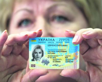 Как поменять украинские водительские права на российские?
