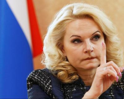 Вице-премьер Татьяна Голикова потребовала от властей Крыма запретить ночные развлечения