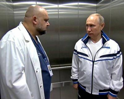Путин сравнил российских врачей, заболевших коронавирусом, с героями Великой Отечественной войны