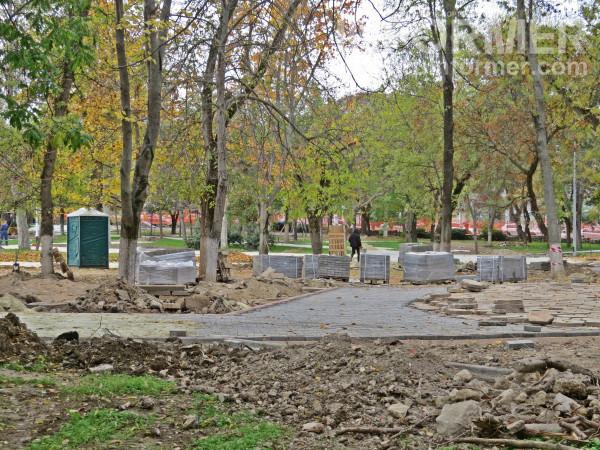 парк Севастополь