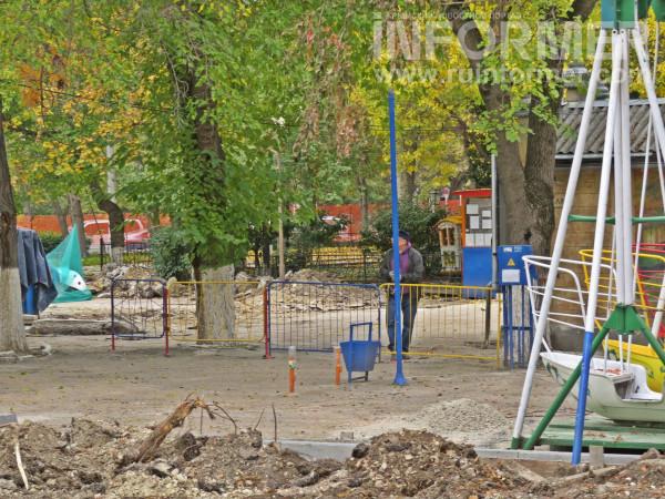 парк Байды Севастополь