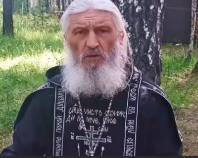В России появился список лжесвященников