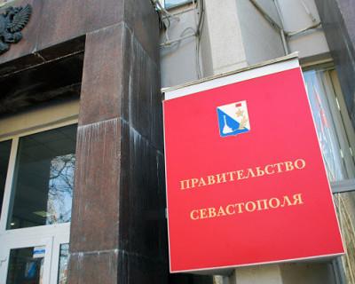 Сколько человек хотят работать в правительстве Севастополя
