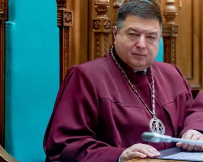 Что стоит за делом о крымской недвижимости главы Конституционного суда Украины