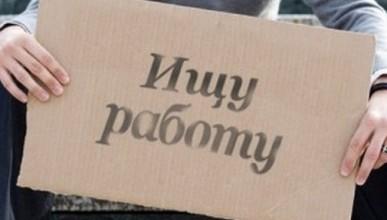 «Знания не в цене?»  или «Севастополь – не резиновый?»