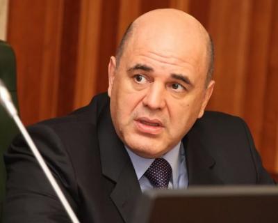 В России продолжается административная реформа