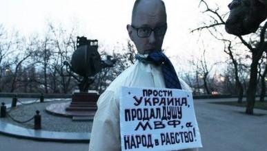 Сегодня в Одессе был «повешен» Яценюк (фото)