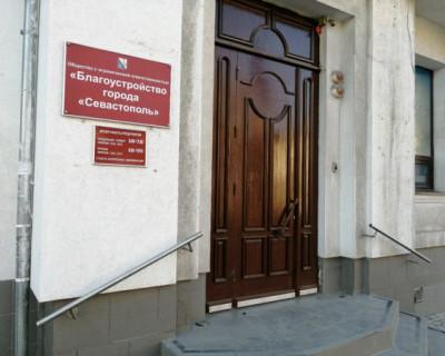 Экс-директор ГУП «Благоустройство города «Севастополь»» предстанет перед судом
