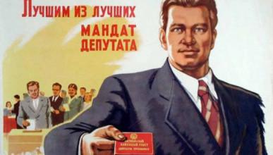 Кто из севастопольских депутатов является балластом, а кто наоборот молодец и отличник?