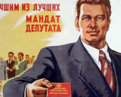 Кто из севастопольских депутатов является балластом, а кто наоборот молодец и отличник? (НАРОДНЫЙ ОПРОС)