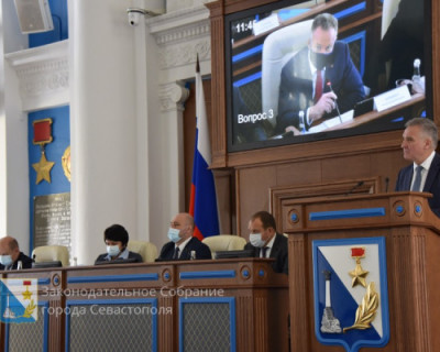 Могут, когда захотят! Депутаты Заксобрания Севастополя приняли важные законы