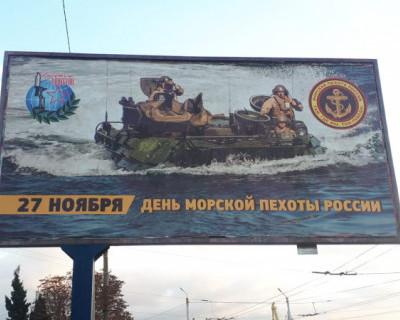 Морские пехотинцы и бронетехника США уже в Севастополе