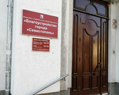 Суд рассмотрит уголовное дело в отношении экс-директора ГУП «Благоустройство города Севастополь»