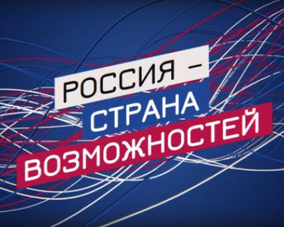 Студенты СевГУ стали финалистами Всероссийского молодежного кубка по менеджменту «Управляй!»