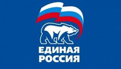 Севастополь принимает поздравления!
