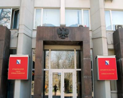 Губернатор Севастополя распределил обязанности среди заместителей