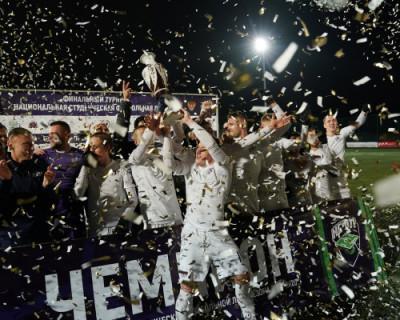 Крымчане получили право представлять Россию на чемпионате Европы по футболу