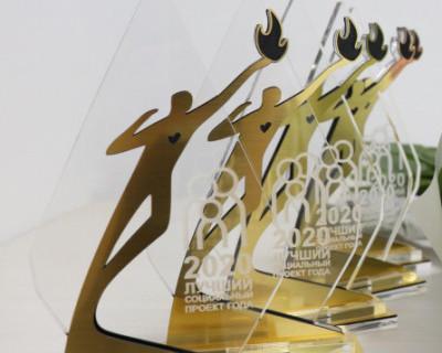 В Севастополе определили победителей конкурса «Лучший социальный проект года»